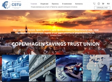 Copenhagen Savings Trust Union ApS
