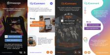 Дизайн и вёрстка сайта для мобильного сервиса