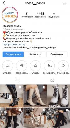 Интернет-магазин женской обуви