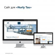 Сайт для компании «Nurly Tau»