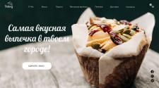 дизайн сайта для пекарни