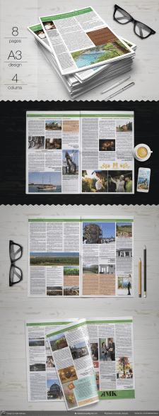Дизайн и верстка газеты о путешествиях