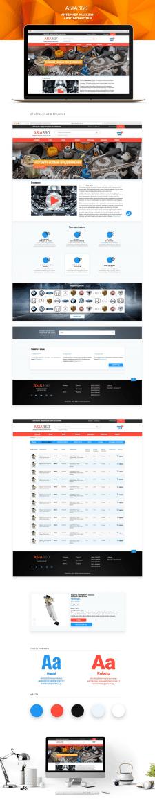 Азия360 - интернет-магазин автозапчастей