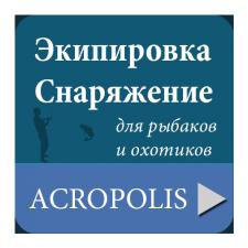 Баннер ACROPOLIS (Тёмный)