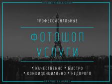 Рекламный баннер для ОЛХ
