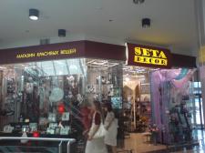 "Магазин ""Сета Декор"""