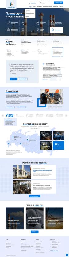 Многостраничный сайт на Тильде