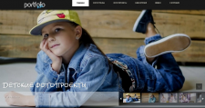 Сайт детского журнала
