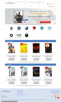 Интернет- магазин Goldenkey