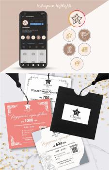 STAR BAR nails: инстаграм иконки и сертификаты
