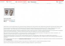 Описание категории — 3D модели кронштейнов для ЧПУ
