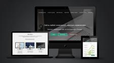 Одностраничный сайт - портфолио web-мастера