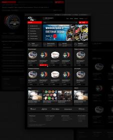 Дизайн сайта - Leska Shop