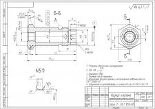 2D чертеж корпуса клапана предохранительного