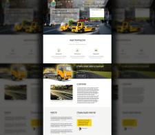 Дизайн сайта (сервис по эвакуации транспорта)