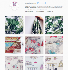 СММ в instagram студия штор и домашнего текстиля