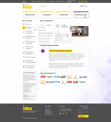 Редизайн главной страницы сайта.