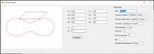 Графическое приложение на Windows Forms MVS
