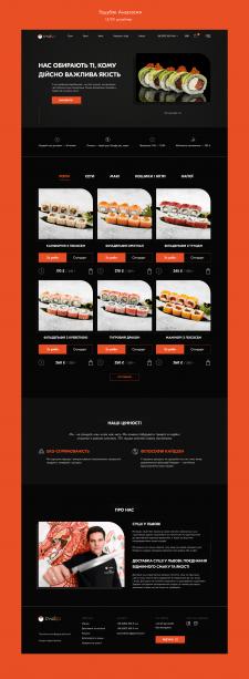 Дизайн сайта для доставки суши