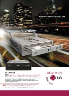 СD-ROM для LG