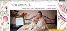 Интернет- магазин Mon Amour