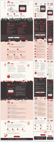 Дизайн сайта товаров из Китая