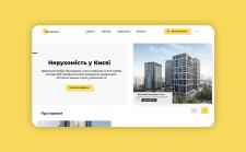 Компания по поиску недвижемости в Киеве