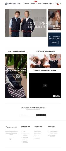Заполнение сео-контентом сайта и продвижение в ТОП