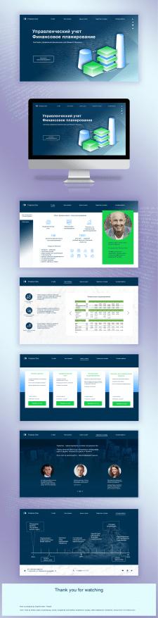 Дизайн лендинга услуг финансового консалтинга