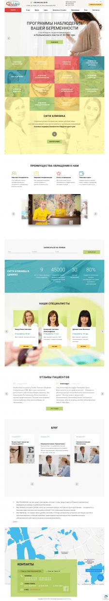 Сайт многопрофильной клиники