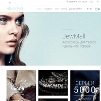 Интернет-магазин бижутерии
