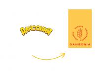 DANSONIA