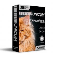 Упаковка ошейника для котов