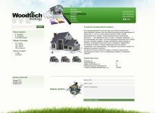 WoodTechEcology
