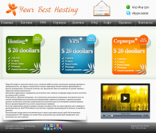 Your Best Hosting
