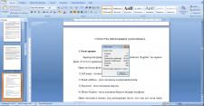 ТЗ на разработку приложения IONIC UBER CLONE