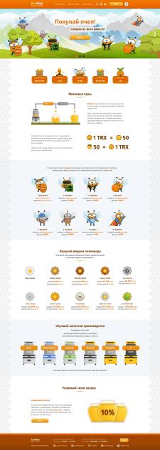 Дизайн игры, разработка персонажей и интерфейса