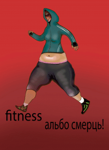 Fitness or death 0.8