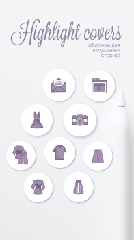 Дизайн иконок / highlight covers