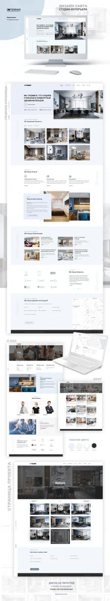 Дизайн сайта студии интерьеров