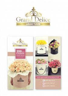 Флаер для цветочной компании Grand Delice