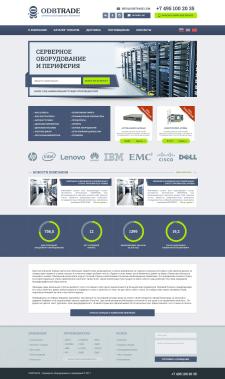 Дизайн сайта «ODB Trade»