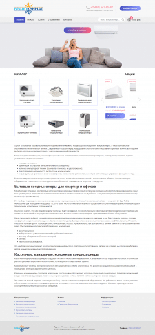 bklimat.ru