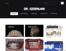 Сайт-визитка для Стоматолога