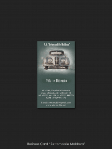 Дизайн ретро визитки