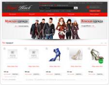 Интернет магазин брендовой одежды.