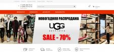 Контекстная реклама «Интернет-магазин UGG»