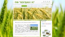 """Сайт фірми """"Богдан і К"""""""