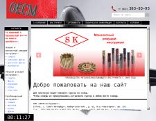 oecm.ru