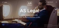 Сайт для юридической компании AS Legal